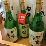 賞味期限切れの日本酒を飲むと危険?【日本酒の賞味期限の注意点】