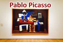 パブロ・ピカソさんについて。