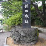 久保田城ってどんな城?城主は誰?【久保田城の歴史や、観光での見どころをわかりやすく解説】