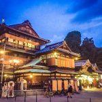 愛媛県「道後温泉」とは?【道後温泉の歴史や周辺の観光スポットも紹介】