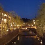 兵庫県「城崎温泉」とは?【城崎温泉の歴史や周辺の観光スポットも紹介】