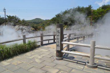雲仙温泉の湯けむり橋
