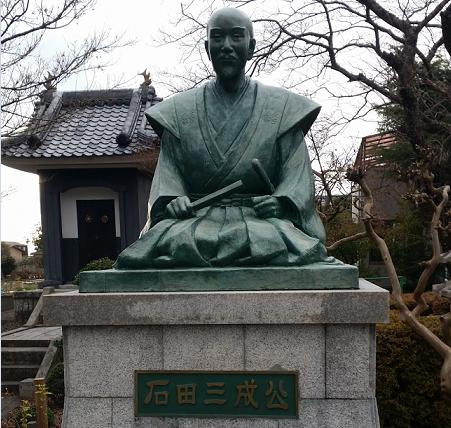 石田三成の像