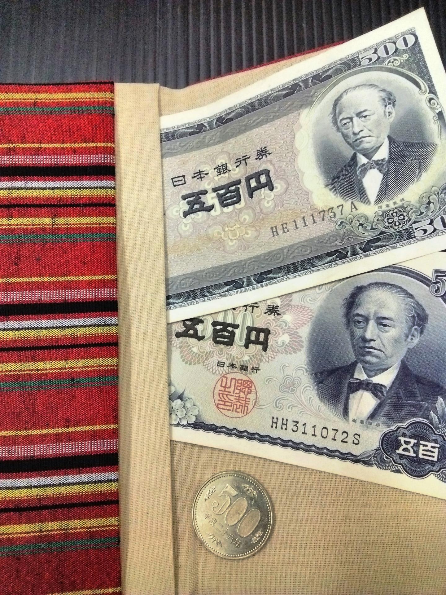 岩倉具視が写っている日本のお札