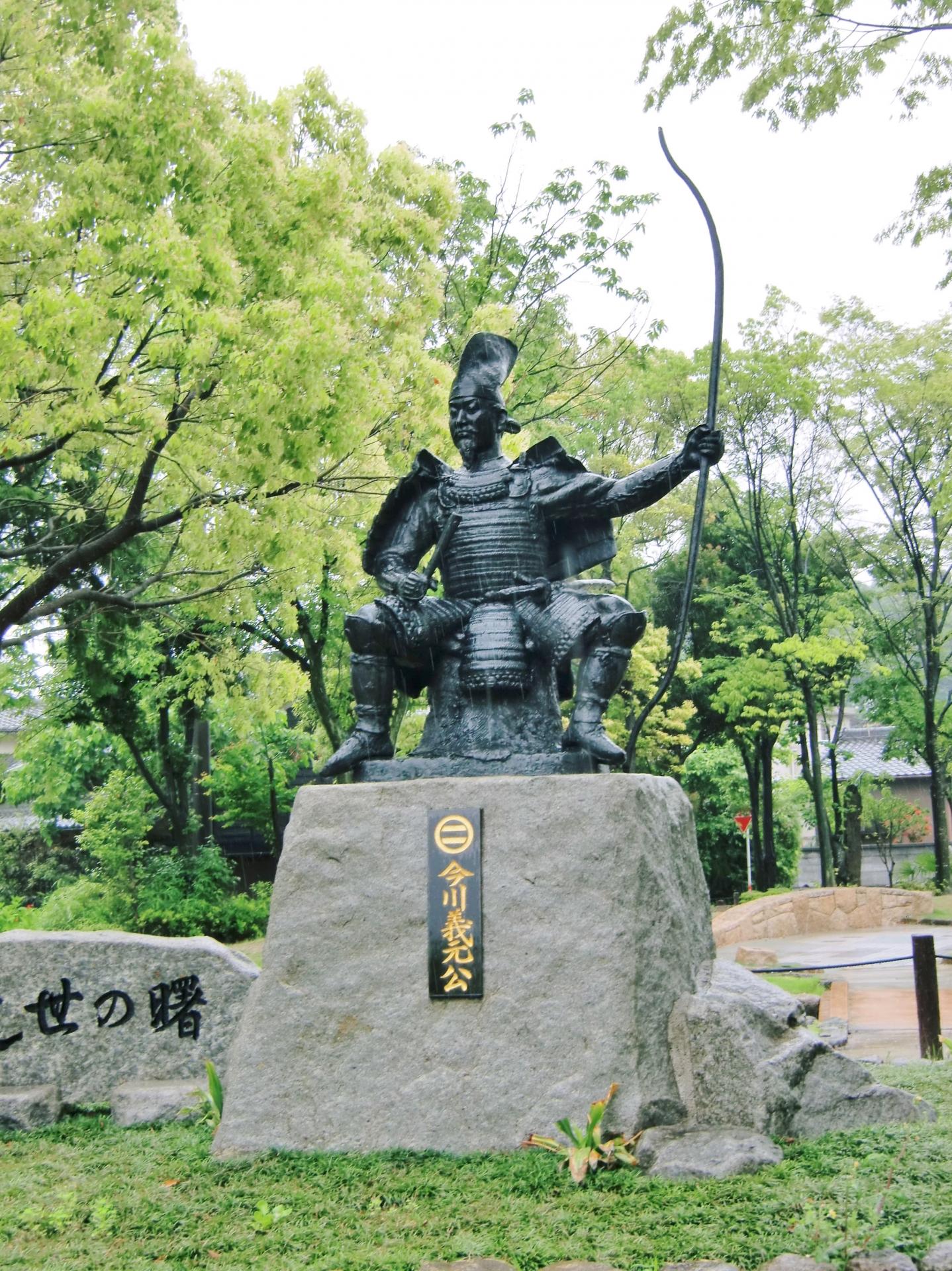 今川義元の像
