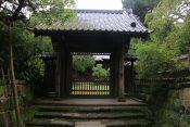寿福寺の二の門と仏殿