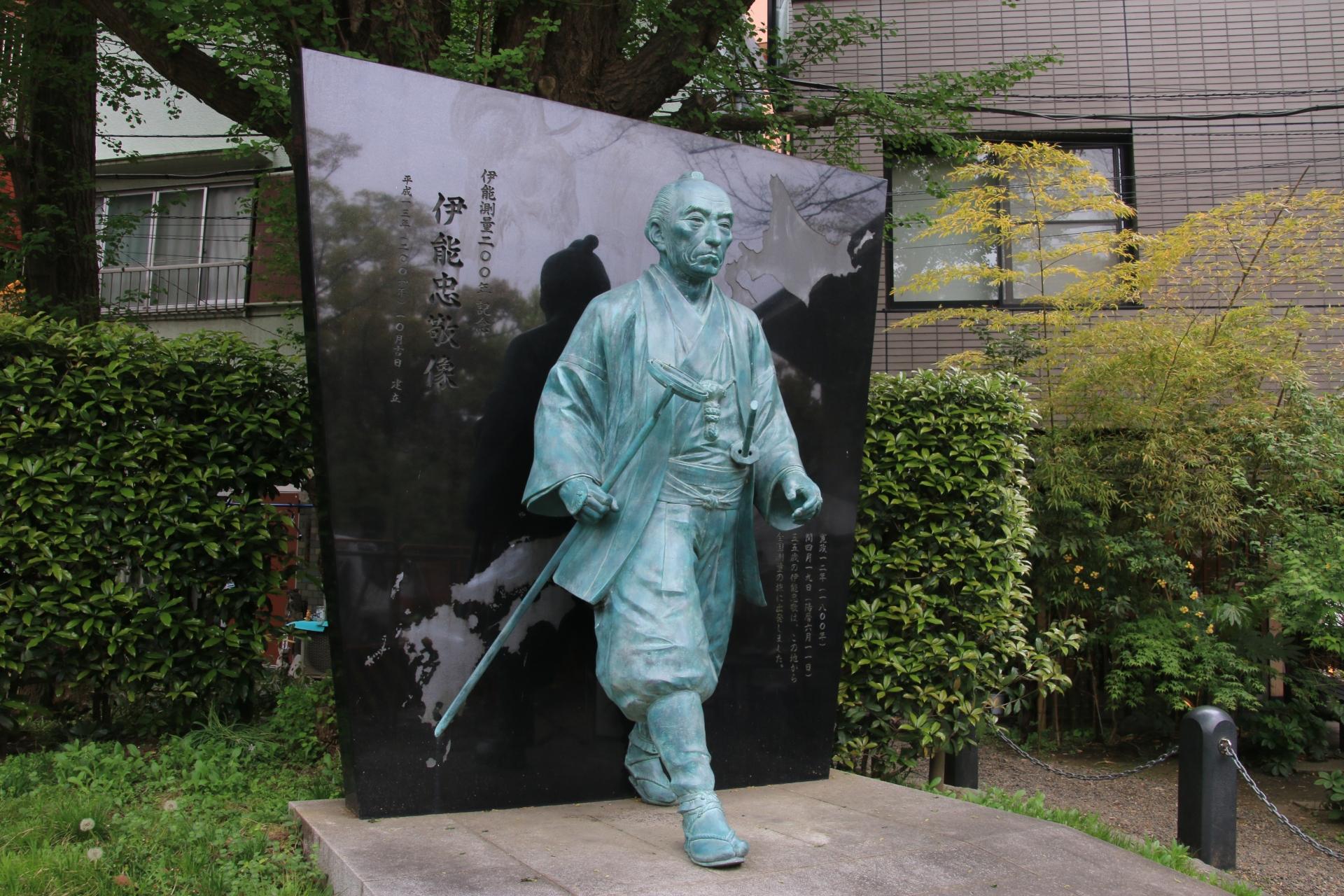 伊能忠敬の像