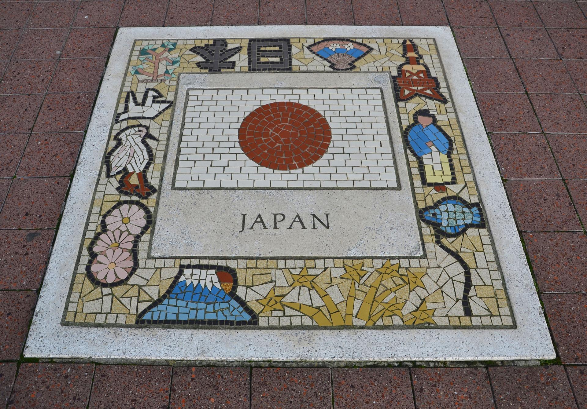 日本の地面