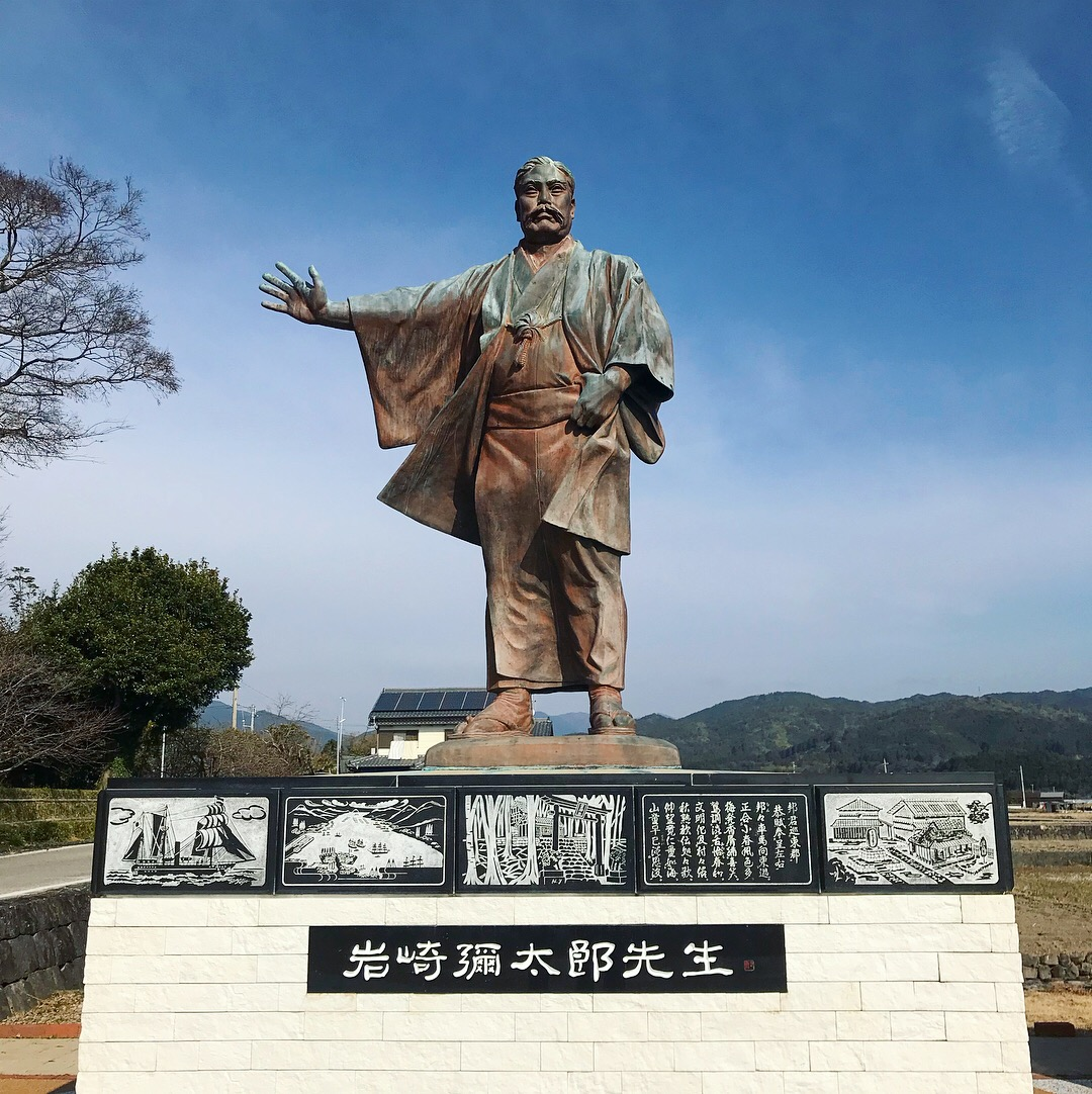 岩崎弥太郎の像