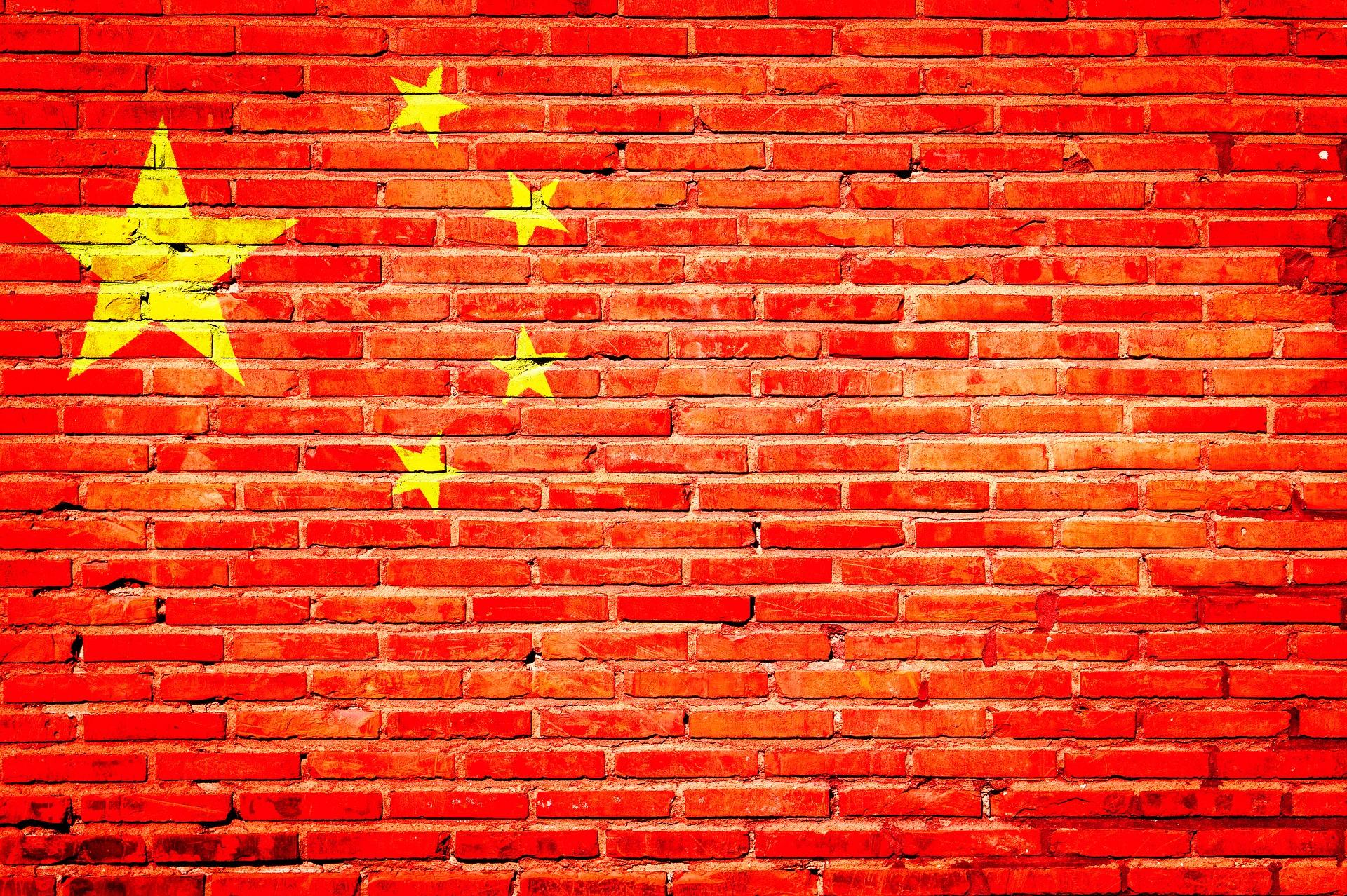 中国の国旗の壁