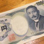 夏目漱石ってどんな人?何をした人?【わかりやすく簡単な言葉で解説】