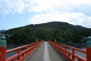 宇治の朝霧橋