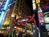 「歌舞伎(かぶき)」の語源や由来
